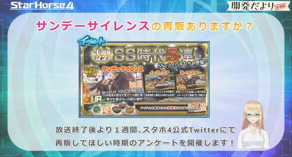 f:id:hihimaru_starhorse:20210531170403j:plain