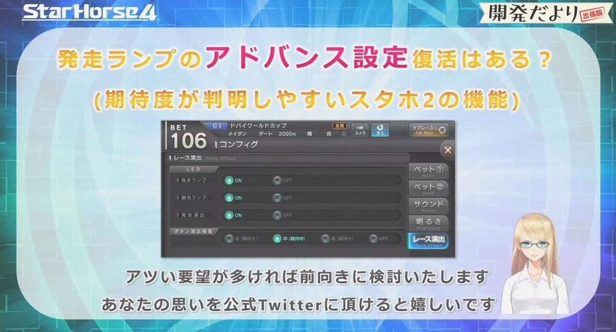 f:id:hihimaru_starhorse:20210531170430j:plain