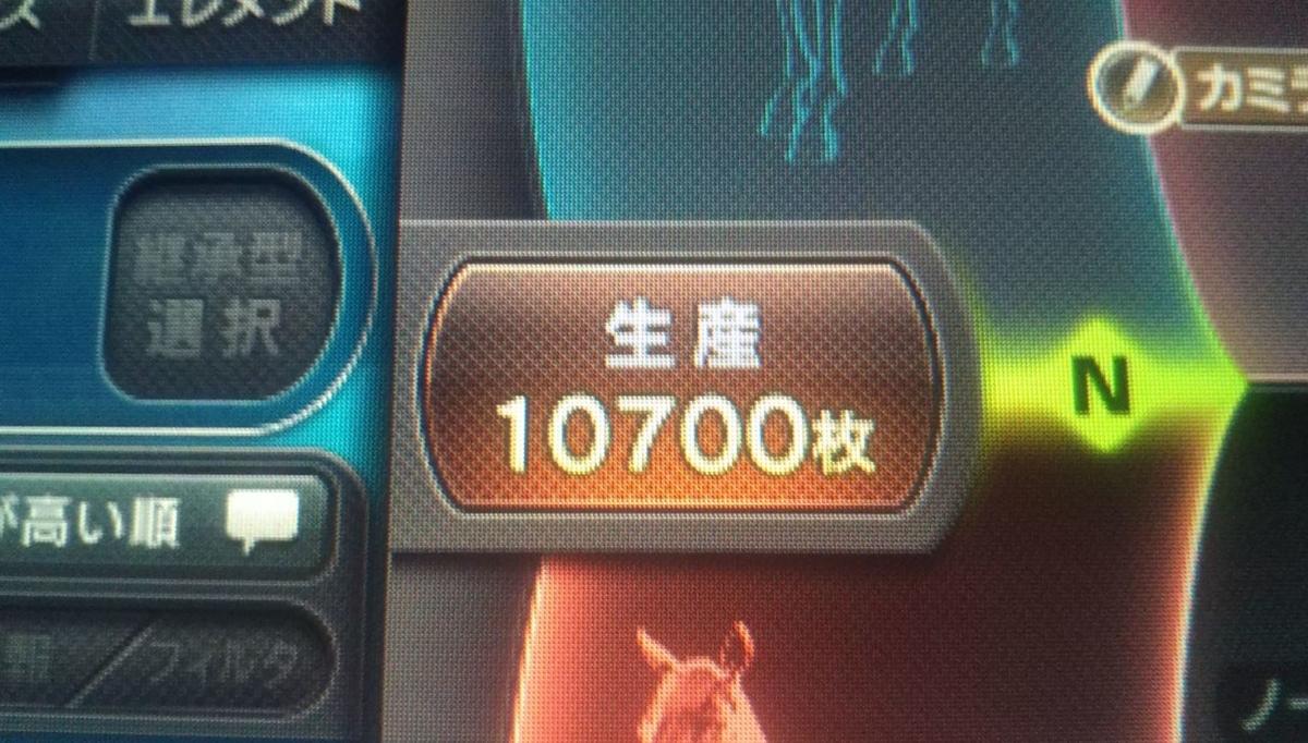 f:id:hihimaru_starhorse:20210615151829j:plain