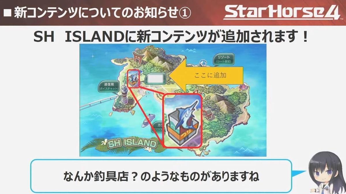 f:id:hihimaru_starhorse:20210713114226j:plain