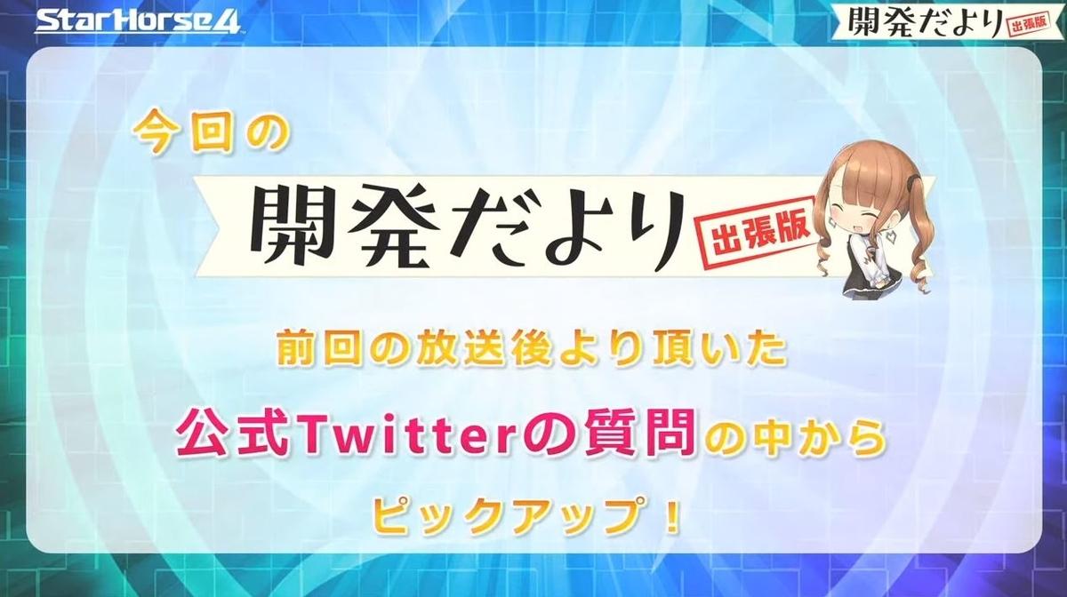 f:id:hihimaru_starhorse:20210713120316j:plain