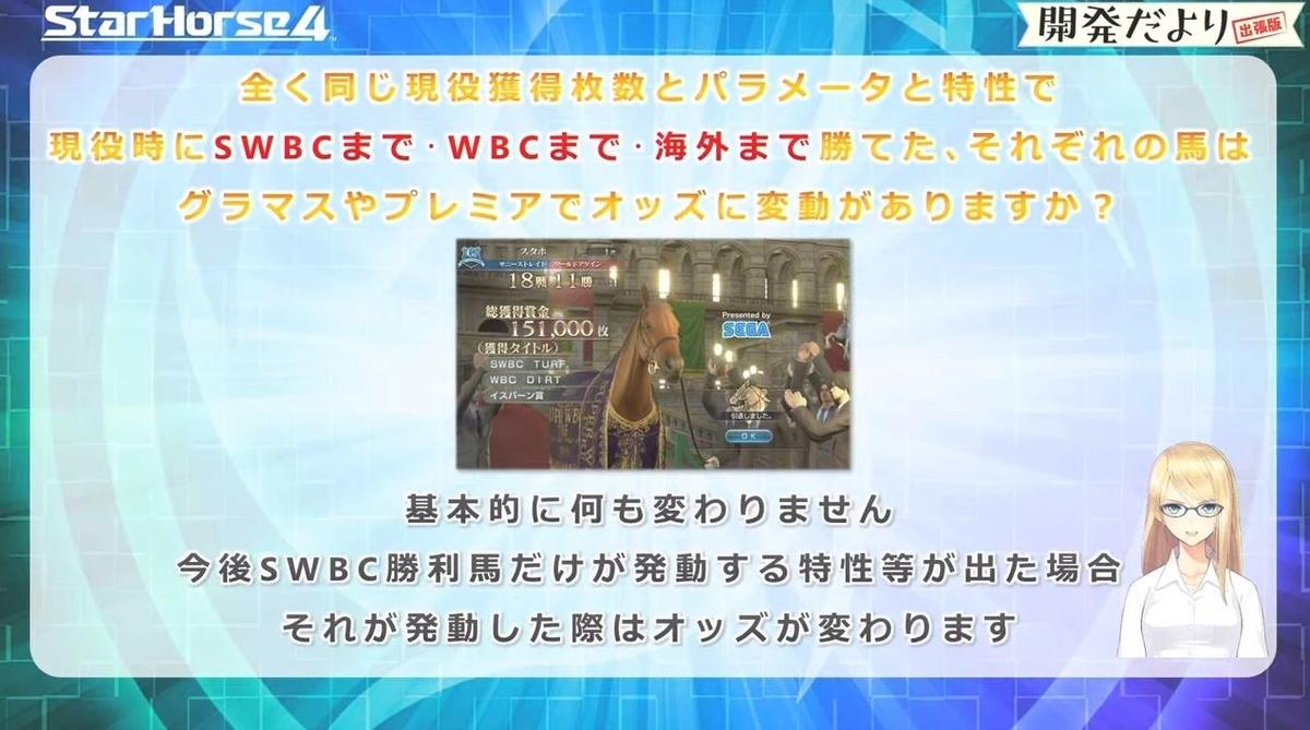 f:id:hihimaru_starhorse:20210713120448j:plain