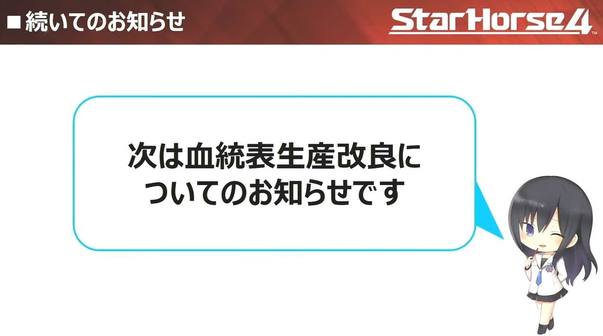 f:id:hihimaru_starhorse:20210831141817j:plain