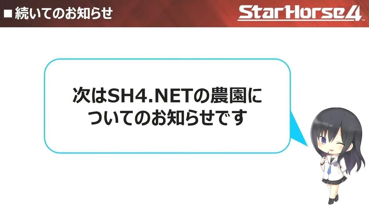 f:id:hihimaru_starhorse:20210831141829j:plain
