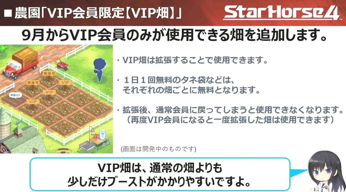 f:id:hihimaru_starhorse:20210831141853j:plain