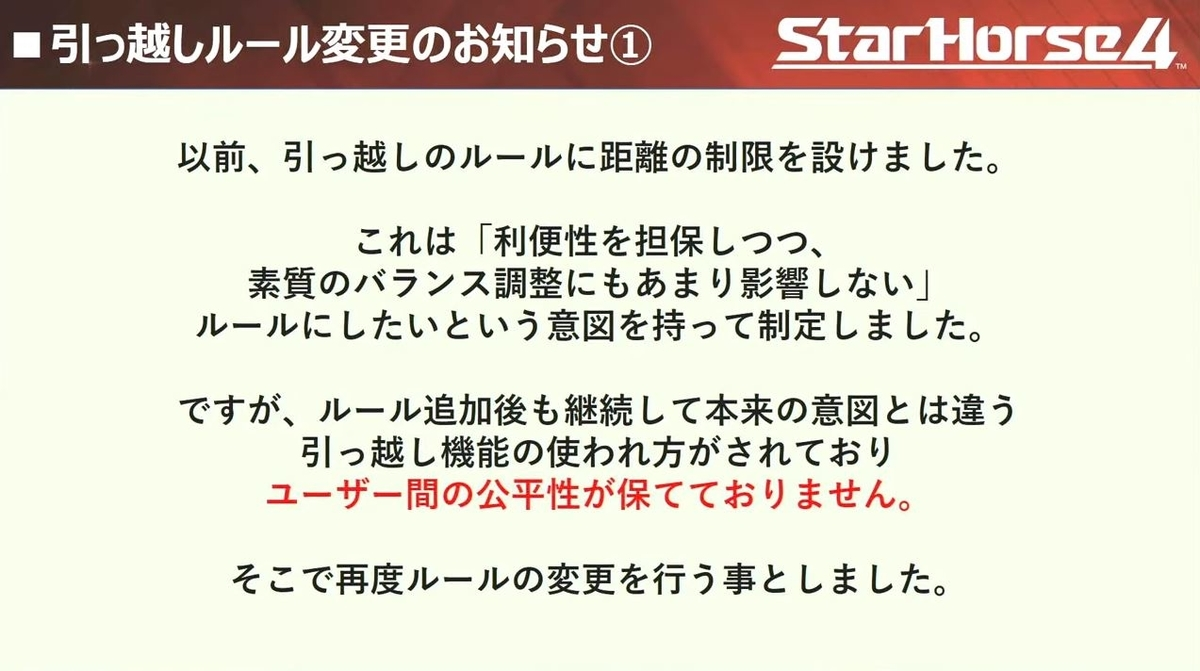 f:id:hihimaru_starhorse:20210831142407j:plain