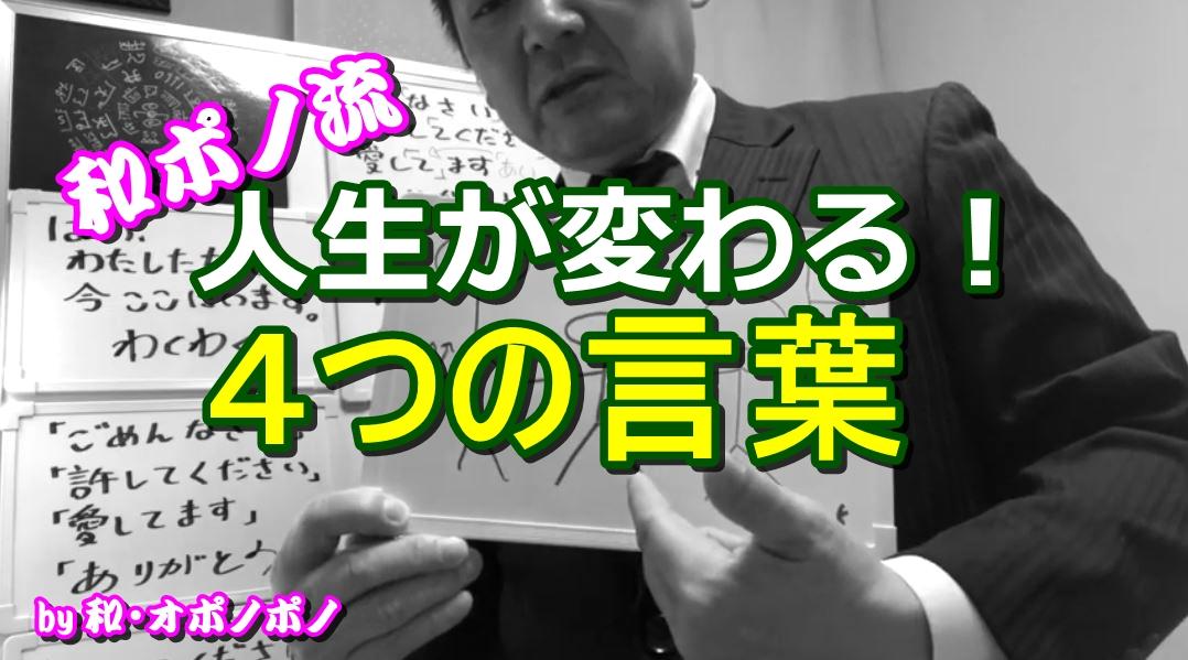 f:id:hihoutsukai:20200622231035j:plain