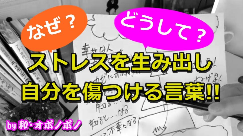 f:id:hihoutsukai:20200623211247j:plain