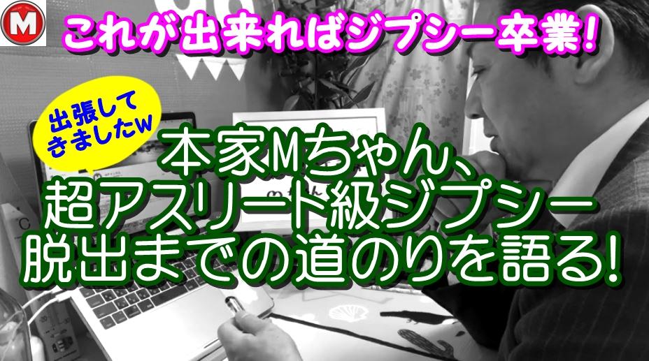 f:id:hihoutsukai:20200624171020j:plain