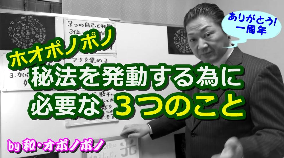 f:id:hihoutsukai:20200703202212j:plain
