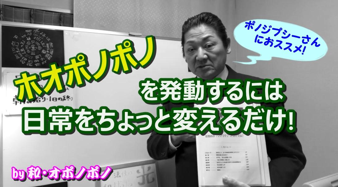 f:id:hihoutsukai:20200706125236j:plain