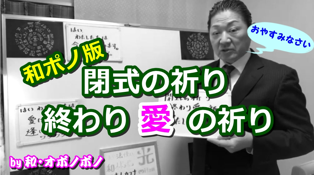 f:id:hihoutsukai:20200707190440j:plain
