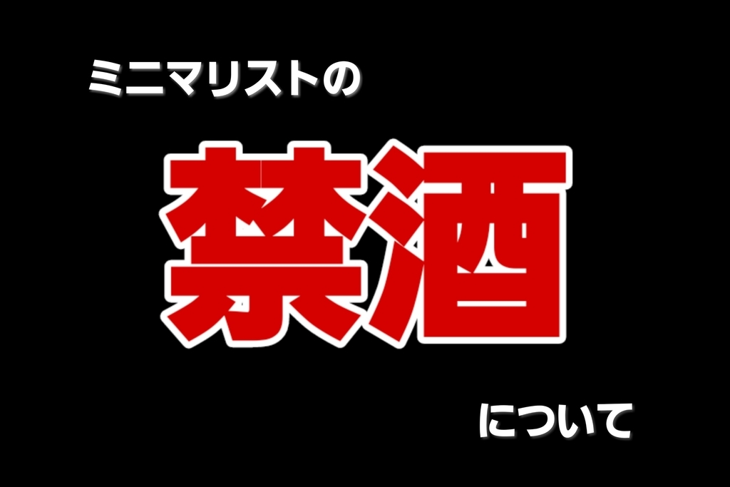 f:id:hihowru:20190125191514j:plain