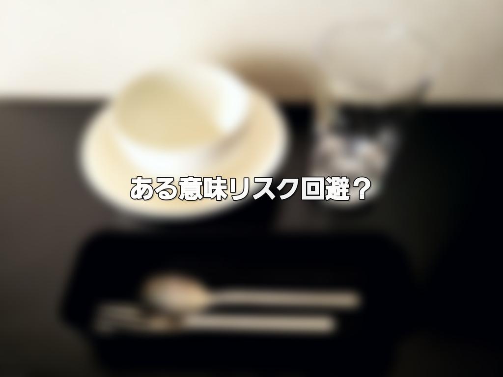 f:id:hihowru:20190131004856j:plain