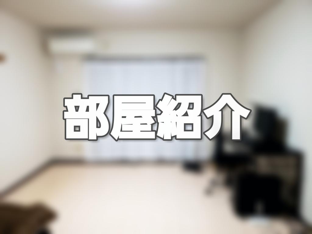 f:id:hihowru:20190201213656j:plain