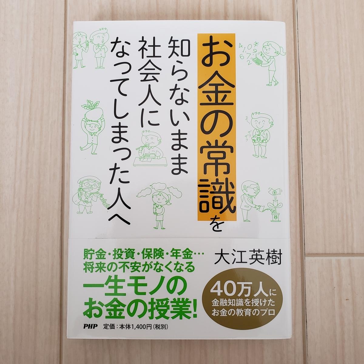 f:id:hihowru:20190414142052j:plain