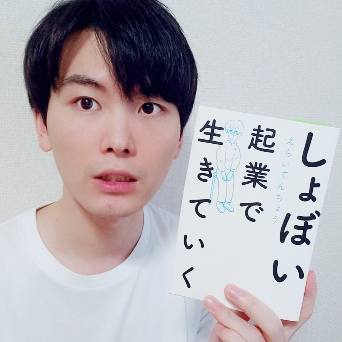 f:id:hihowru:20190716233755j:plain