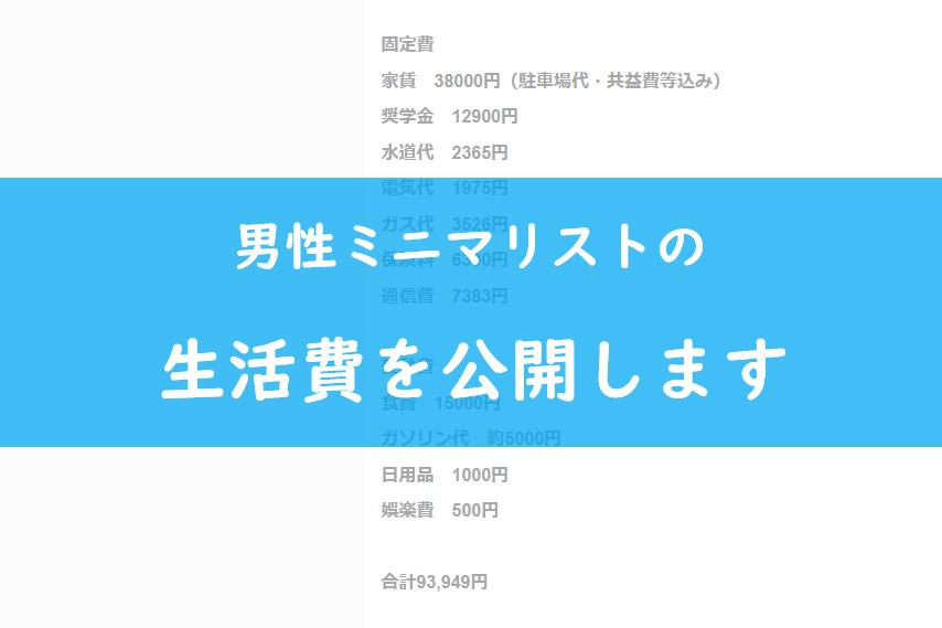 f:id:hihowru:20190808215635p:plain