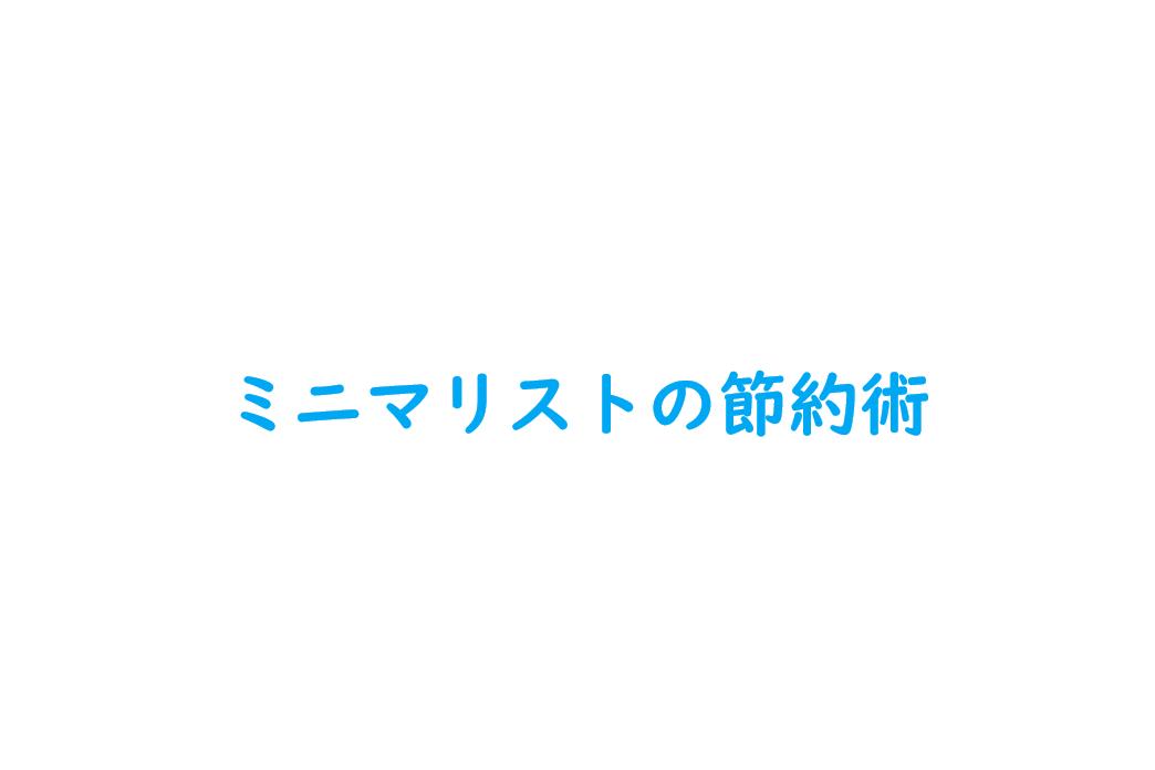 f:id:hihowru:20190823020006p:plain