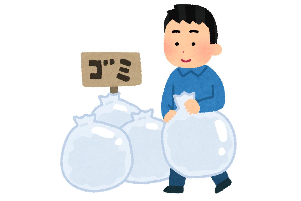 f:id:hihowru:20191008010642p:plain