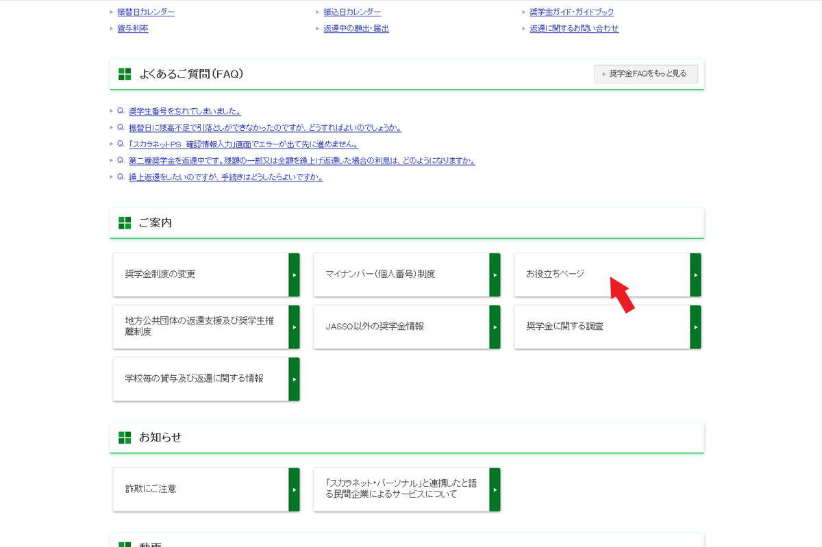 f:id:hihowru:20191011003617p:plain