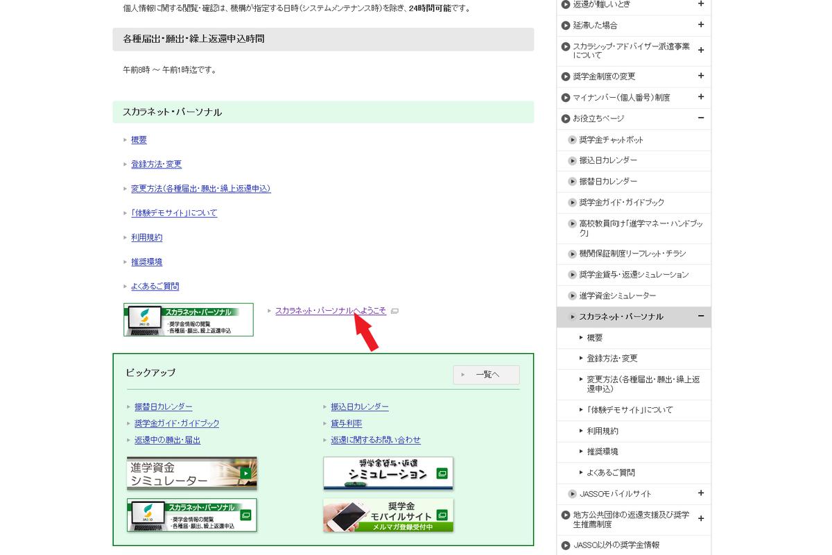 f:id:hihowru:20191011004055p:plain