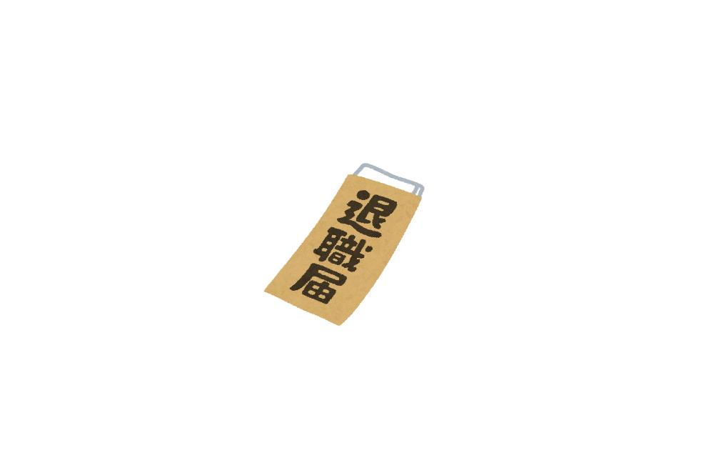 f:id:hihowru:20191012125948p:plain