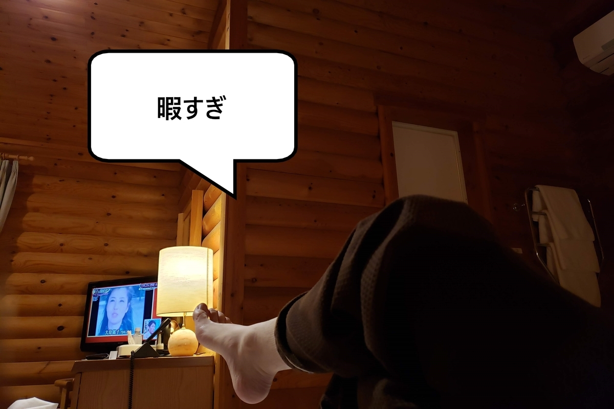 f:id:hihowru:20191013140500j:plain