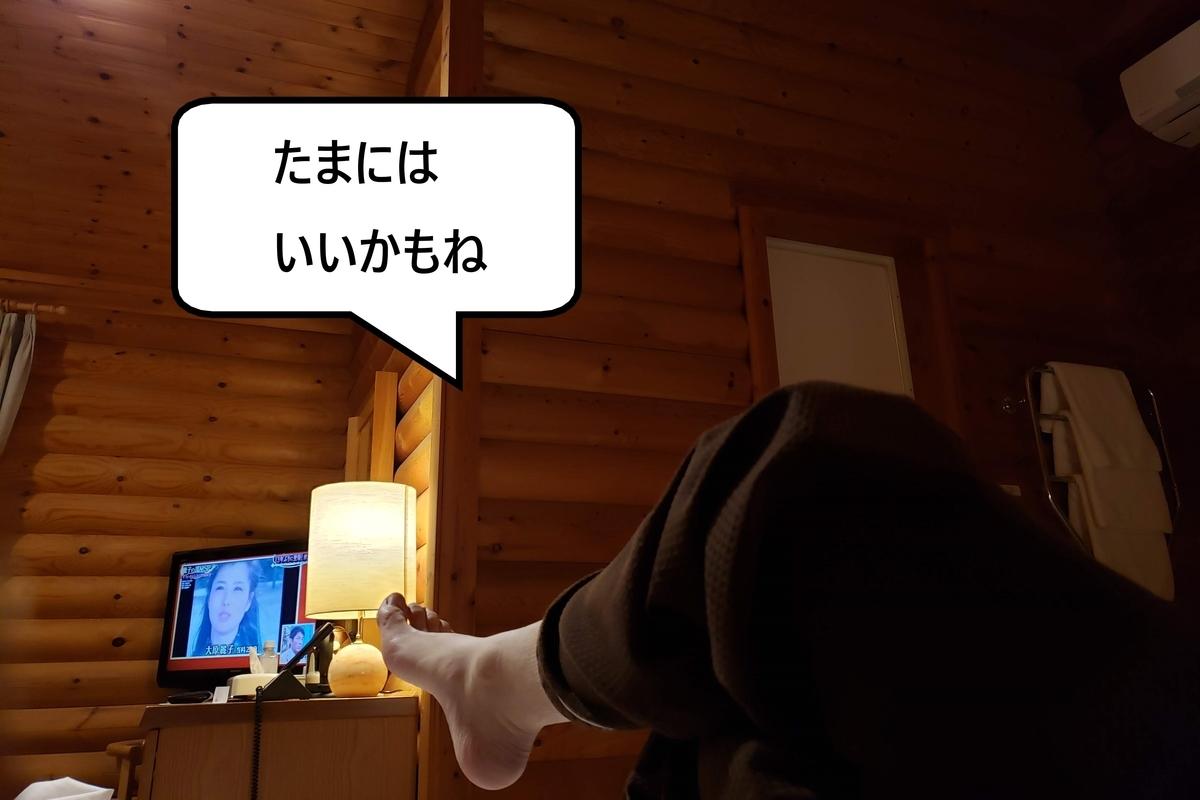 f:id:hihowru:20191013140528j:plain