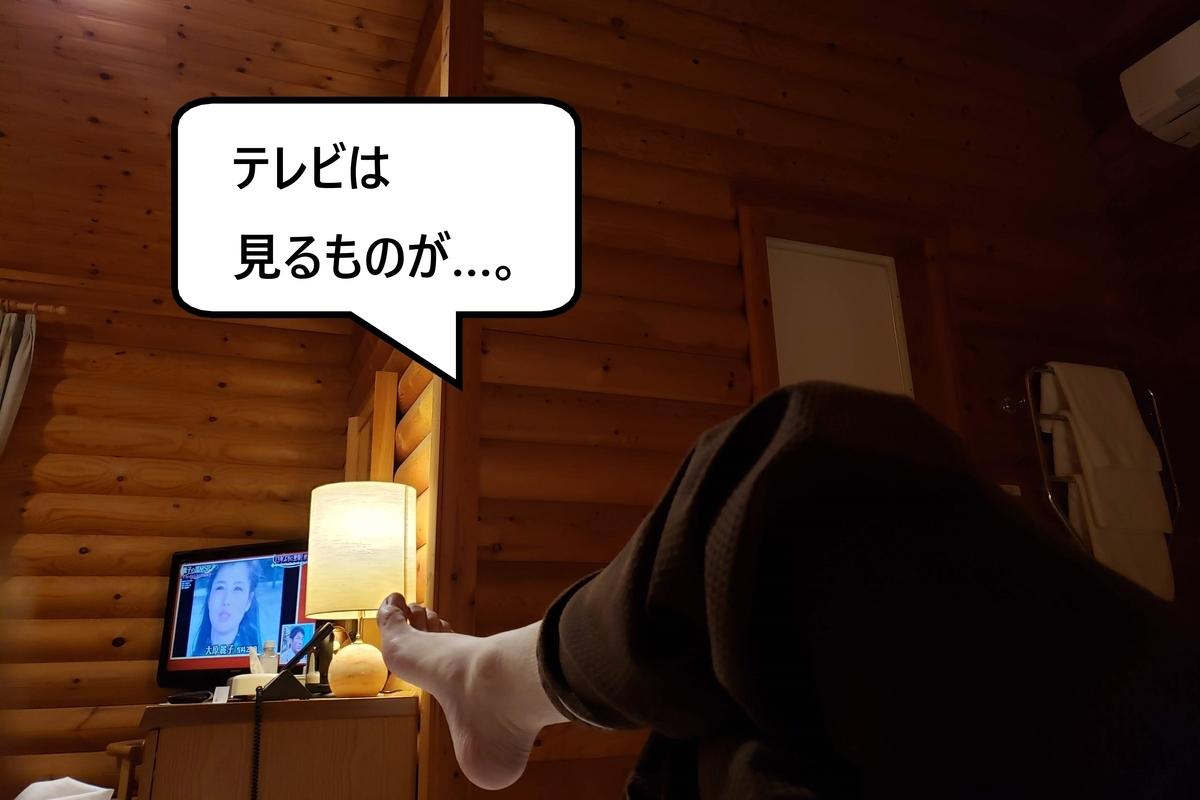 f:id:hihowru:20191013140617j:plain
