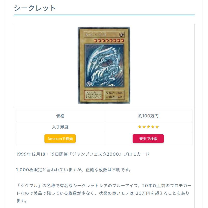 f:id:hihowru:20200301230740p:plain
