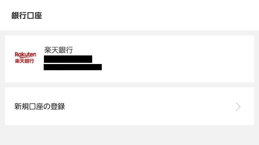 f:id:hihowru:20200322194141j:plain