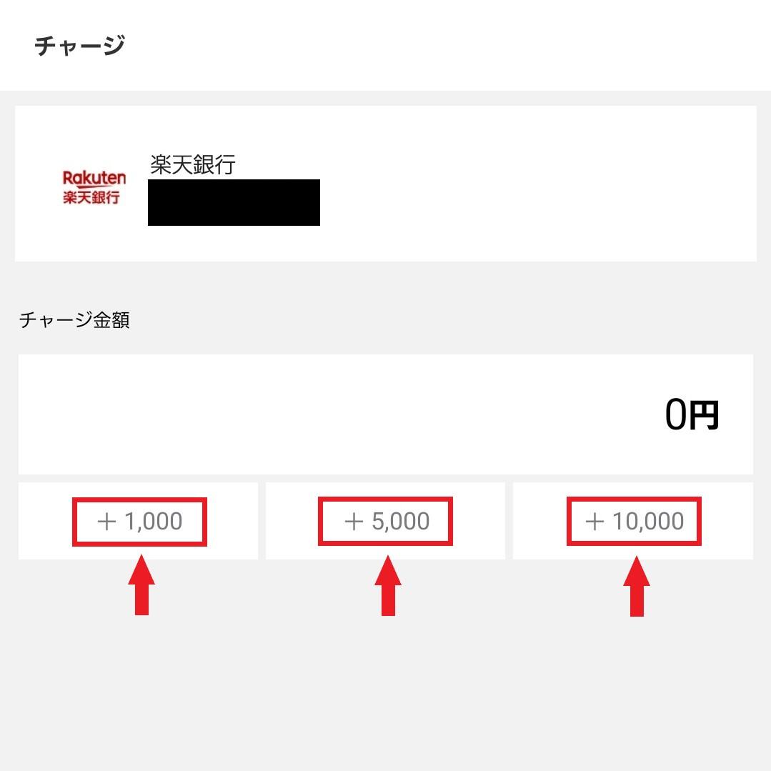f:id:hihowru:20200322194245j:plain