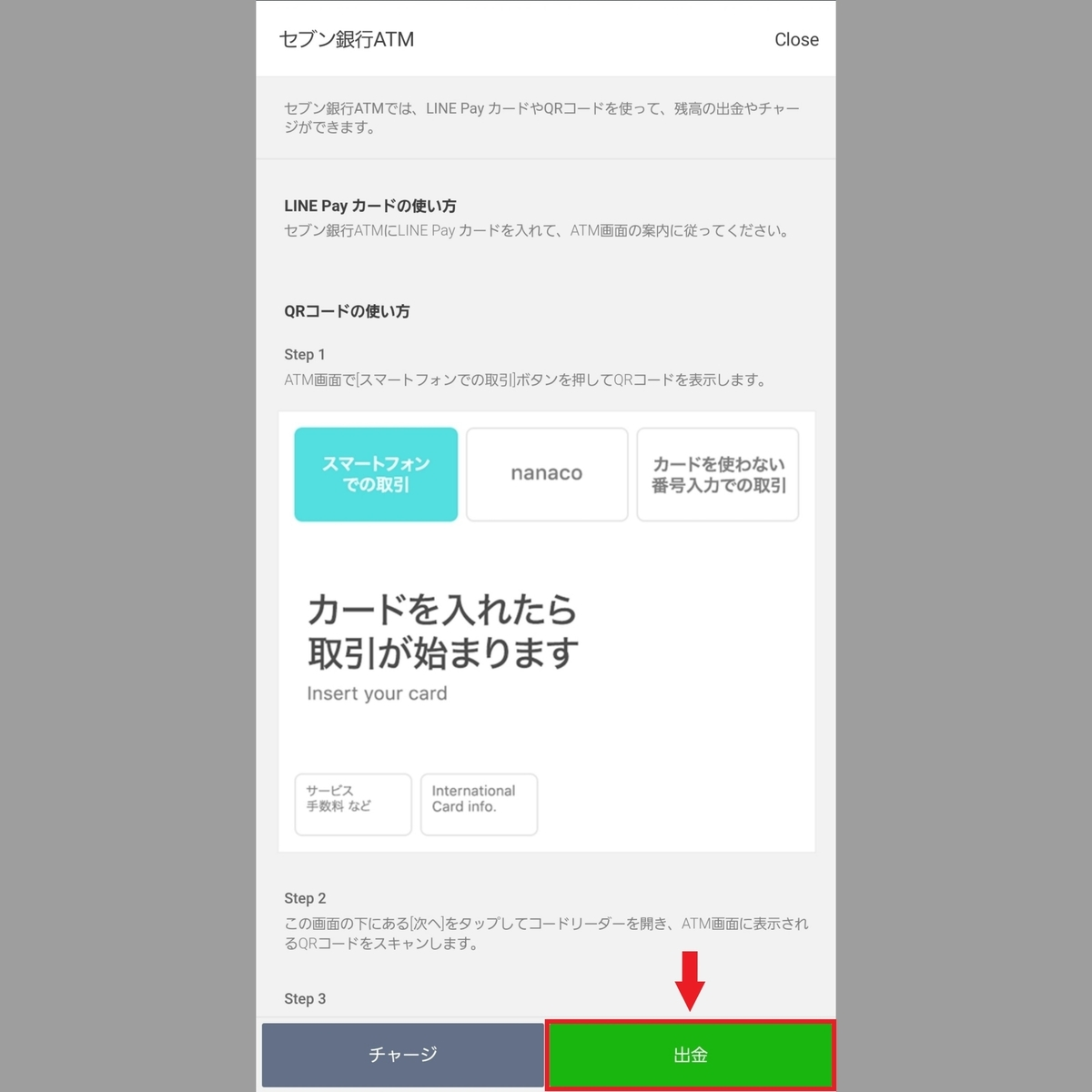 f:id:hihowru:20200322194911j:plain