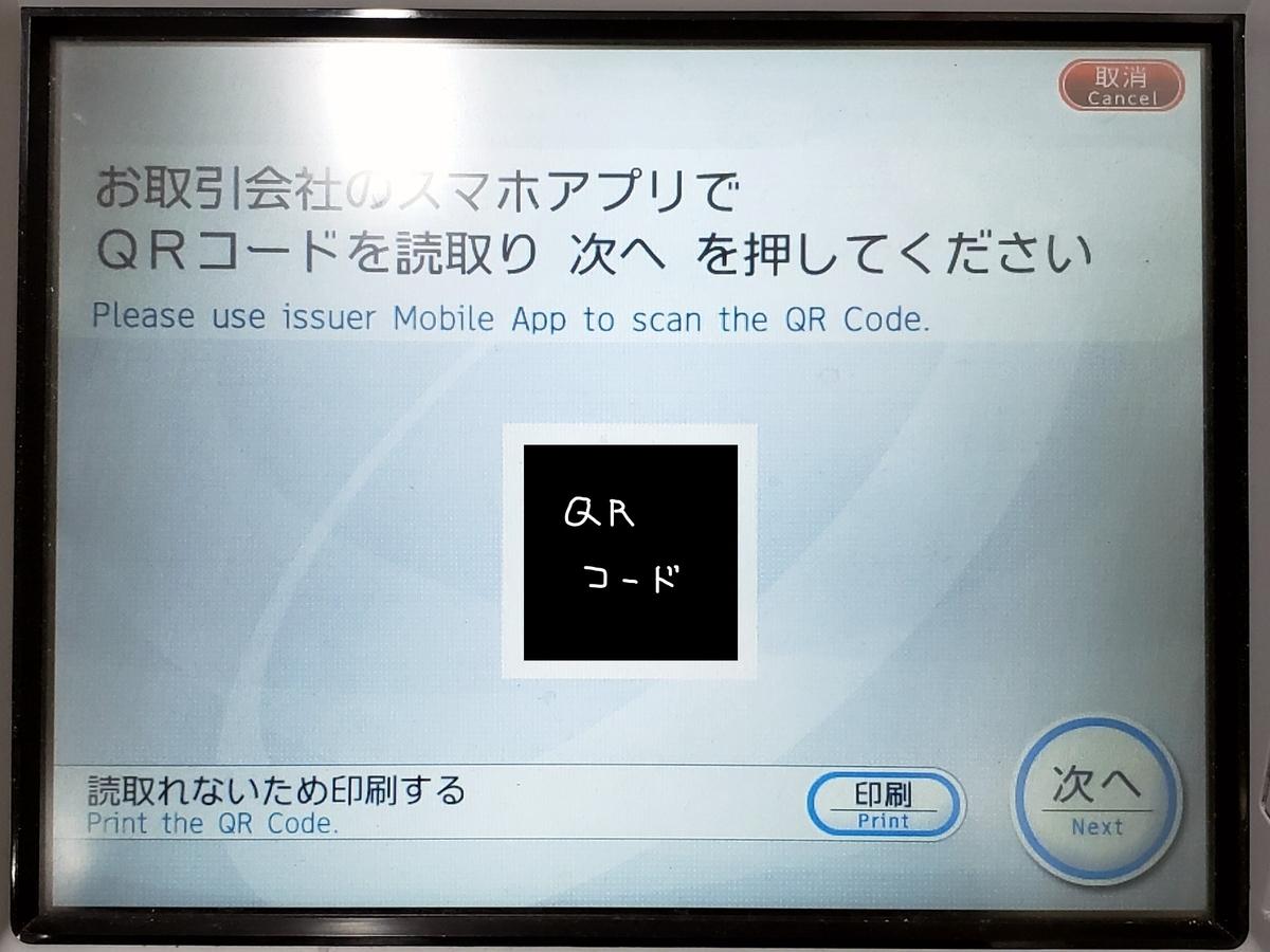 f:id:hihowru:20200322225950j:plain