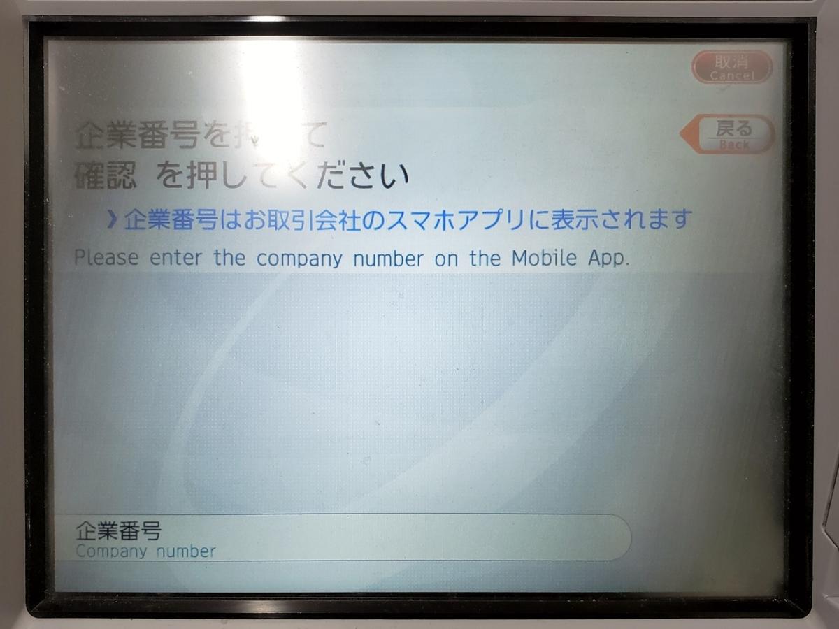 f:id:hihowru:20200322231105j:plain