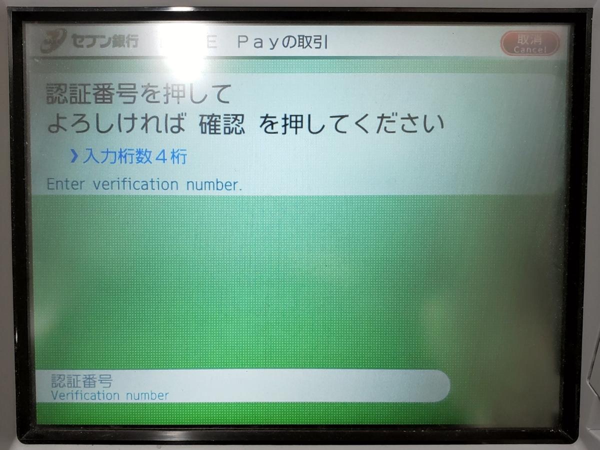 f:id:hihowru:20200322231122j:plain