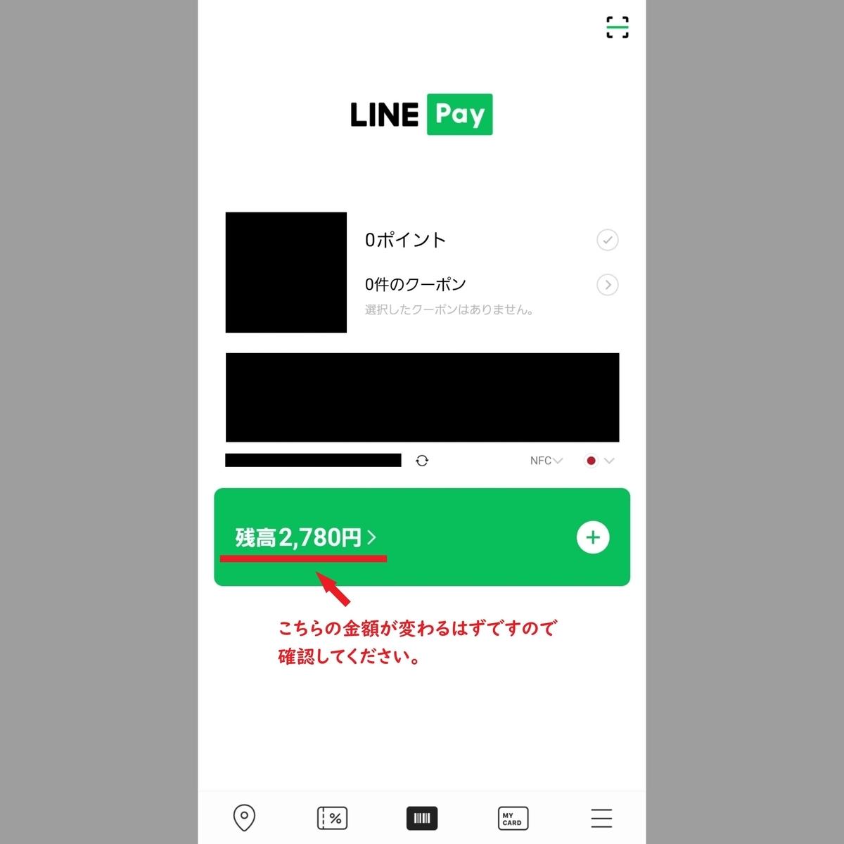 f:id:hihowru:20200322235258j:plain