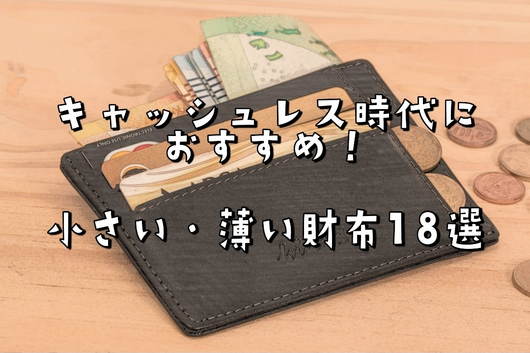 f:id:hihowru:20200329171052j:plain