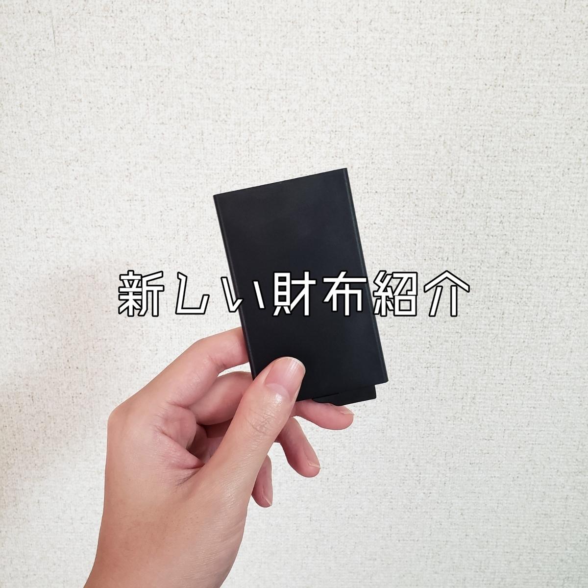 f:id:hihowru:20200510233700j:plain