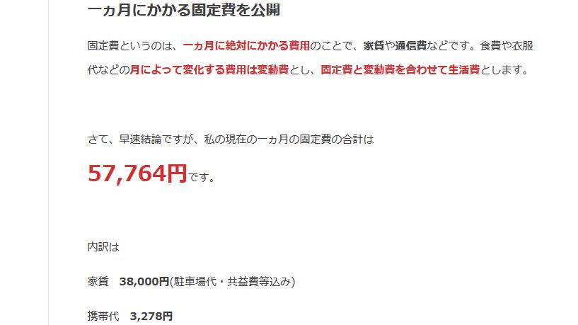 f:id:hihowru:20210405192742p:plain