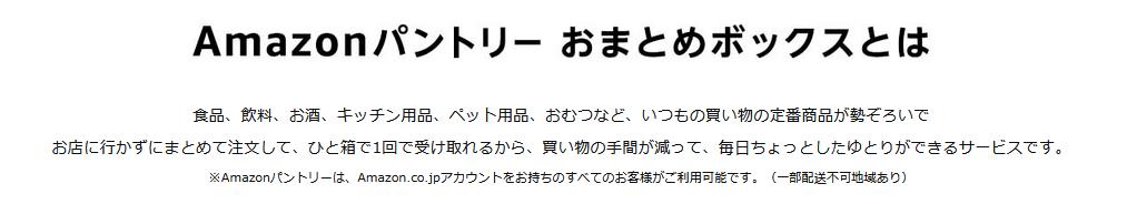 f:id:hihowru:20210509020822p:plain