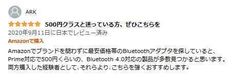 f:id:hihowru:20210512200329p:plain