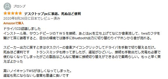 f:id:hihowru:20210512200413p:plain