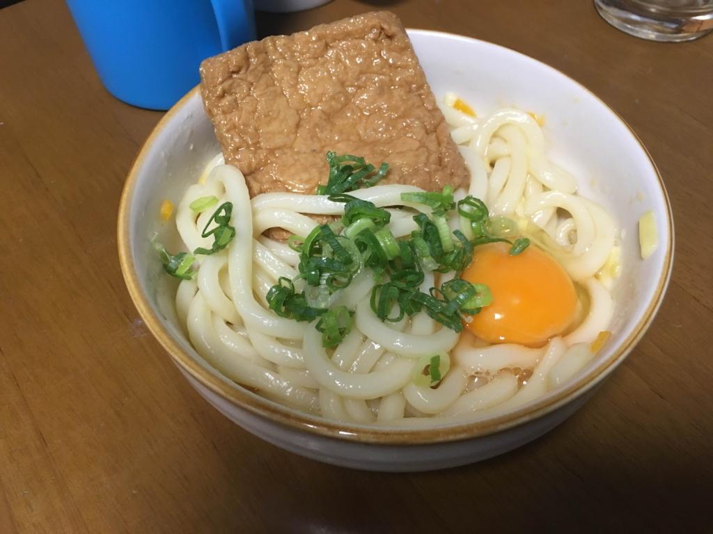 f:id:hihumimakoto01:20160925113702j:plain