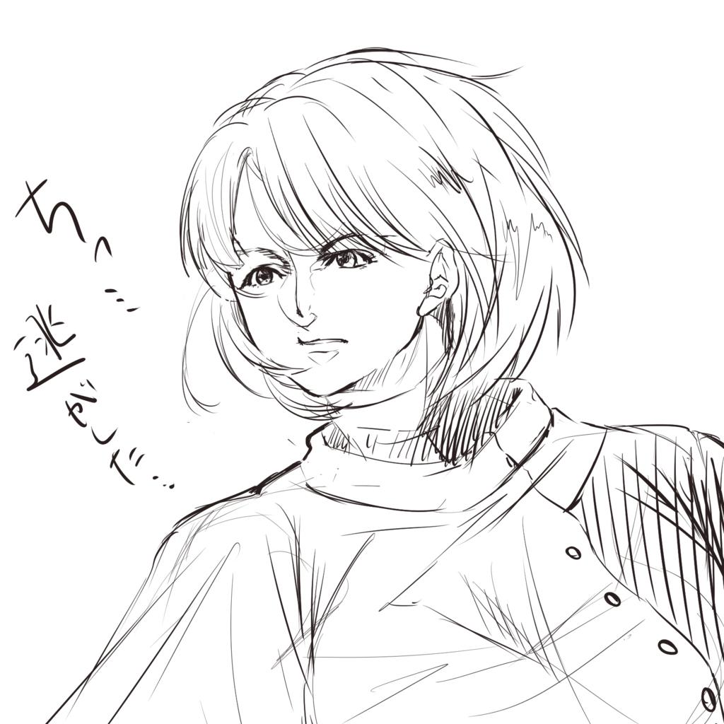 f:id:hihumimakoto01:20161016234720j:plain