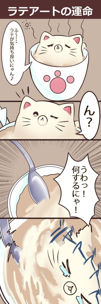 f:id:hihumimakoto01:20161028235346j:plain