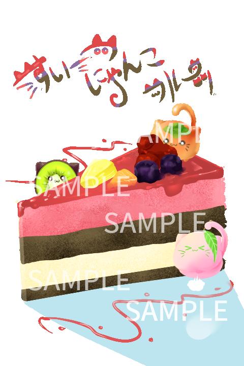 f:id:hihumimakoto01:20161127213932p:plain
