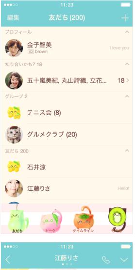 f:id:hihumimakoto01:20161207001239p:plain