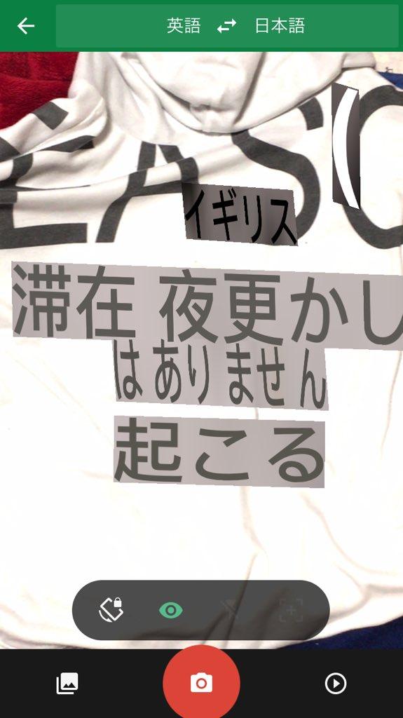 f:id:hihumimakoto01:20170128233905j:plain